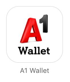 A1 Wallet плащане онлайн - Моята Ферма